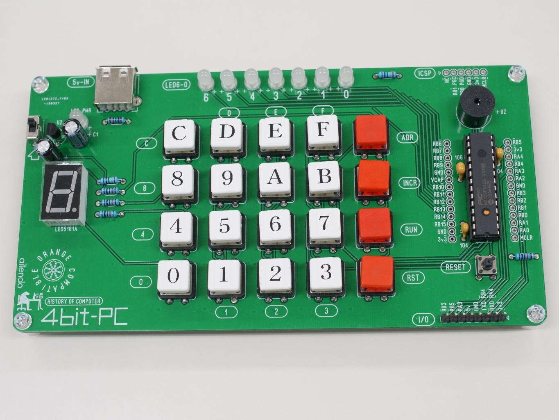 4ビットマイコンボード